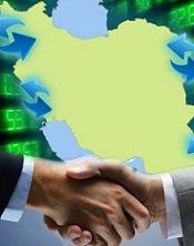 دانلود پاورپوینت زیر ساخت های کسب و کار الکترونیک در ایران