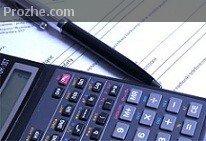 مقاله استانداردهای حسابداری ایران