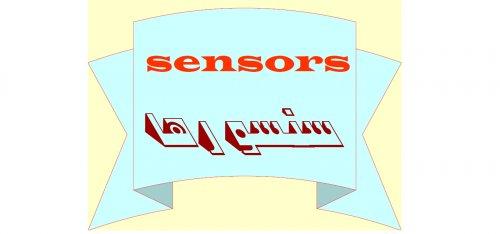 اطلاعاتی در مورد سنسور ها