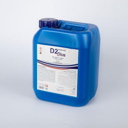 نانوسیل دی ۲ پلاس ضدعفونی کننده محیط، سطوح و تجهیزات (بیست لیتری)