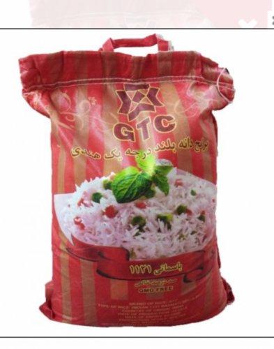 برنج 1121 هندی